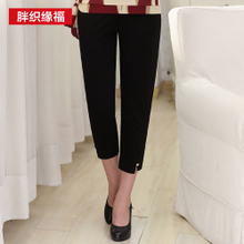 Mom's Summer Trousers, Children's Middle-aged and Old Women's Fashion Large-Size Short-legged Trousers, New Mid-aged Trousers for Summer 2019