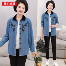 Mother's spring fashion casual jeans jacket, women's middle-aged and old women's trousers, two sets of middle-aged women's suits