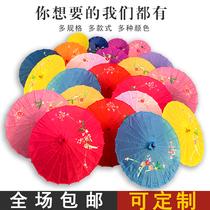 古装绸布大红伞大号印花舞蹈伞摄影道具古典风防雨水油纸伞工艺伞