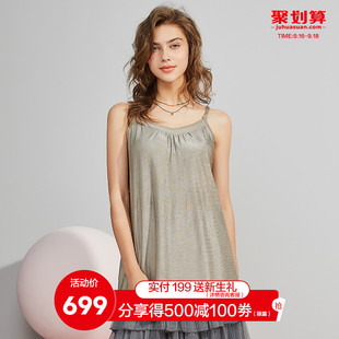 十月妈咪简约时尚防辐射服孕妇装外穿怀孕期银纤维防辐射吊带正品