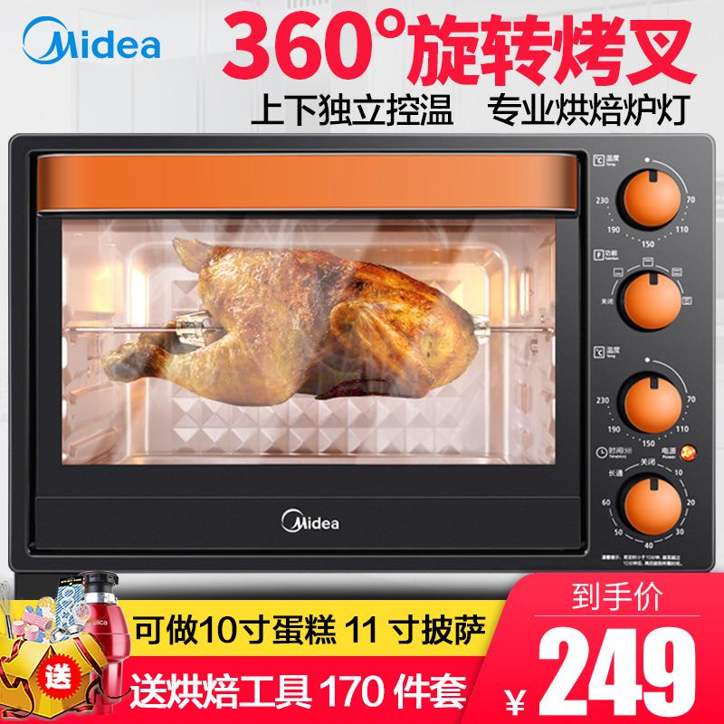 美的电烤箱家用烘焙多功能蛋糕面包全自动迷你小型烤箱大容量正品