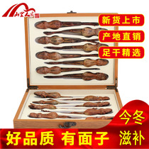 Mountain People Changbai Mountain Forest frog dry genuine snow clam dried branching toad dry snow clam oil gift box lin Xue Gift