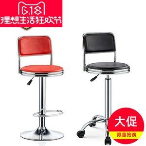 海秀吧台椅升降椅子前台吧凳现代简约吧椅酒吧高脚凳高靠背凳子