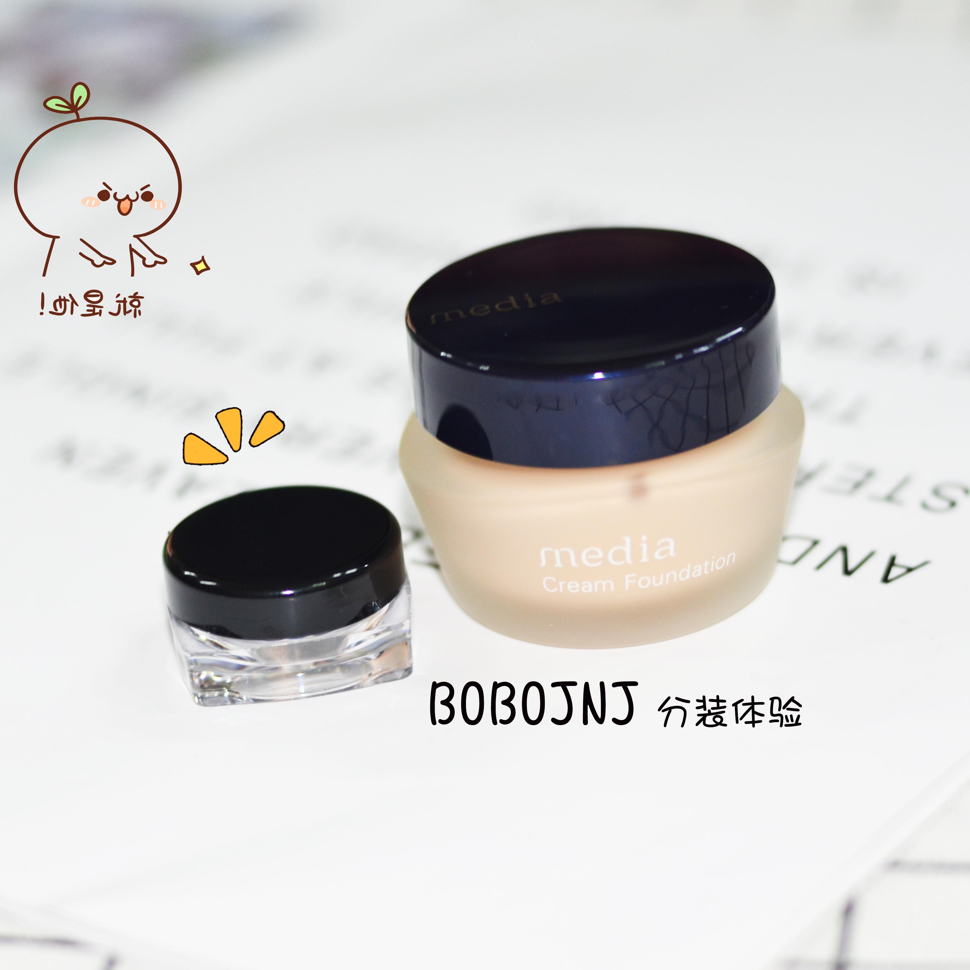 日本media嘉娜宝粉底霜媚点高保湿粉底液自然遮瑕 提供小样1g