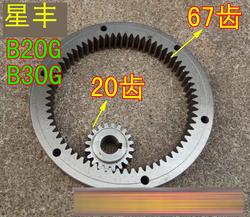 星丰 B20G B30G 打蛋机齿轮 内齿圈 搅拌机配件 星丰内齿圈 齿轮
