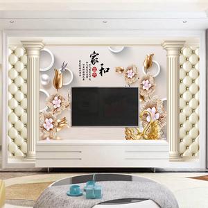 8d电视背景墙壁纸卧室贴画壁画墙纸