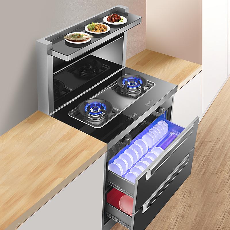 欧恒 OH16S智能一体集成灶家用侧吸下排自动清洗烟灶消套装精品