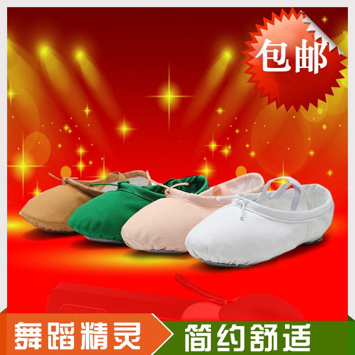 成人儿童舞蹈鞋女软底芭蕾舞鞋猫爪鞋跳舞鞋帆布瑜伽软底练功鞋