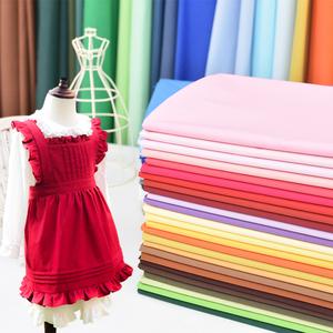 纯棉布料纯色棉布府绸面料娃衣服装衬衫裙子手工汉服拼布两米包邮