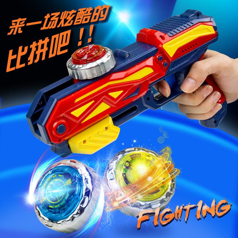 合金发射陀螺枪炫彩旋风发光新款儿童旋转七彩梦幻战斗陀螺玩具