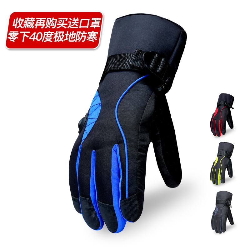 Gloves mens winter snow skiing waterproof warm velvet equipment riding motorcycle cold resistant skating thick antifreeze gloves