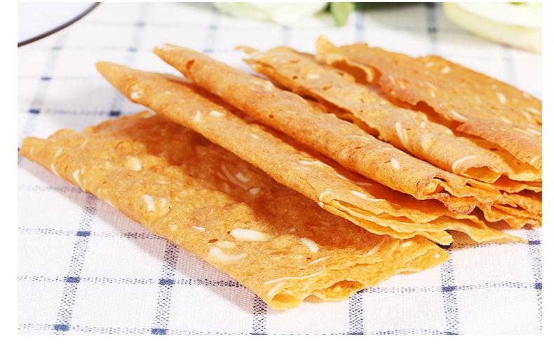 宝岛黑珍猪脆片肉干肉纸60g  台湾特产薄脆手工烘烤休闲猪肉零食