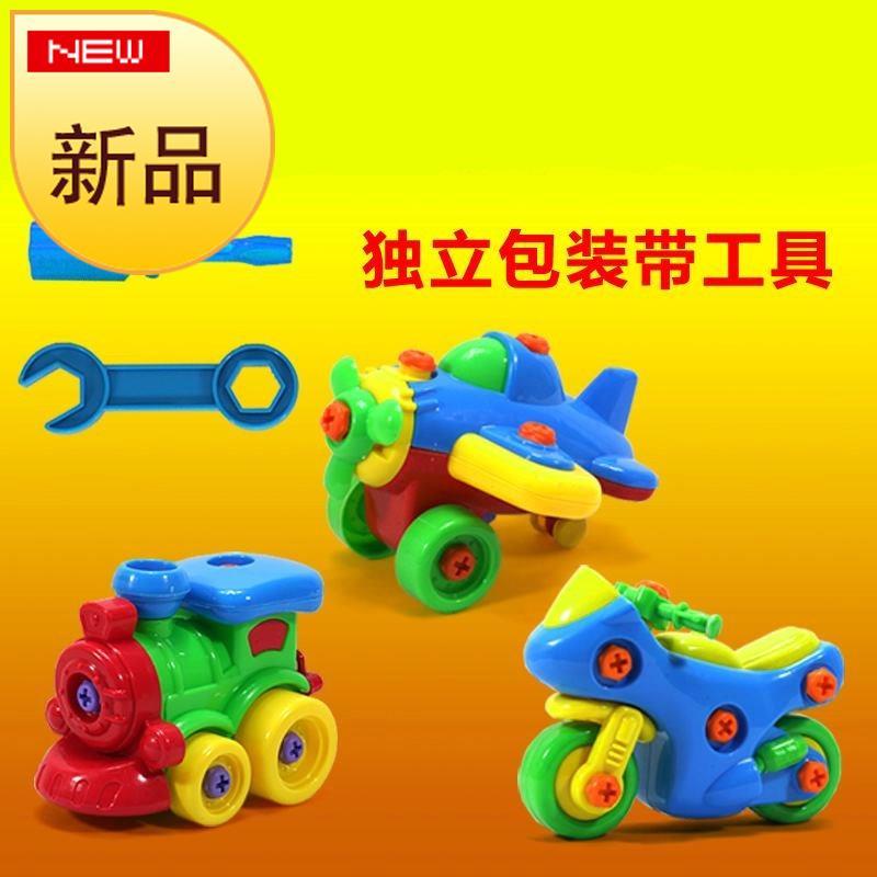 Детские конструкторы Артикул 598894693716