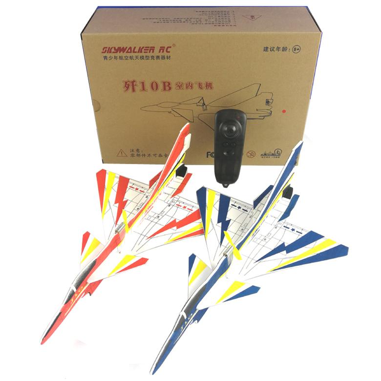 [创智科普模型器材总汇电动,亚博备用网址飞机]SKYWALKER RC Mini 月销量3件仅售360元