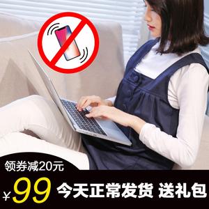 怀孕期正品上班族电脑肚兜防辐射服