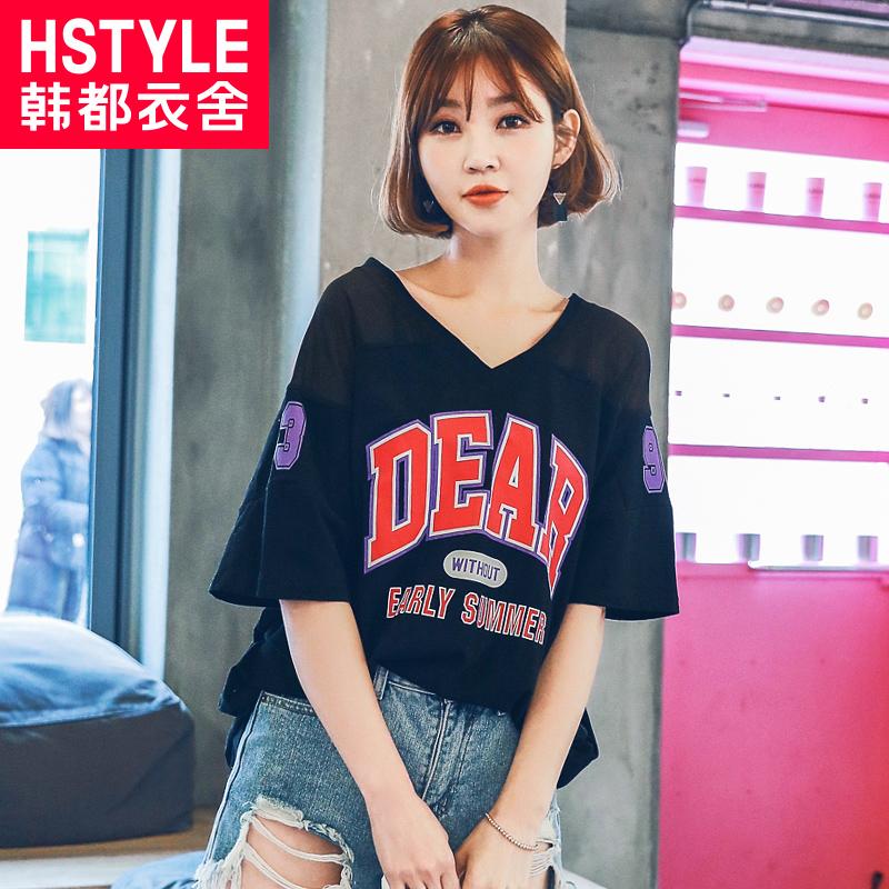 韩都衣舍2018韩版女装夏装新款上衣印花bf潮短袖T恤EQ10171��0320