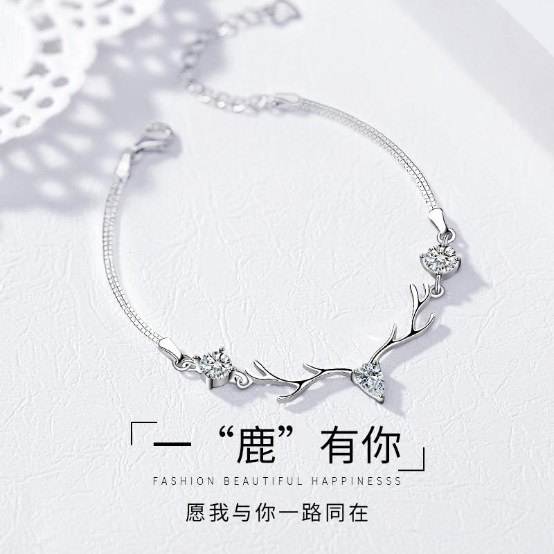 中秋节生日礼物女送女友朋友老婆闺蜜实用特别的小创意浪漫精致