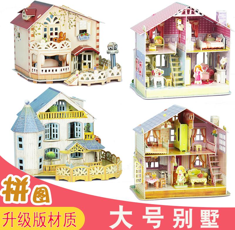 diy小屋拼装手工制作3d立体拼图公主少女心大型房子别墅模型纸质