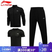Li Ning Sports set mens autumn winter 33 sets of winter guard pants short sleeve foot sports pants Sportswear