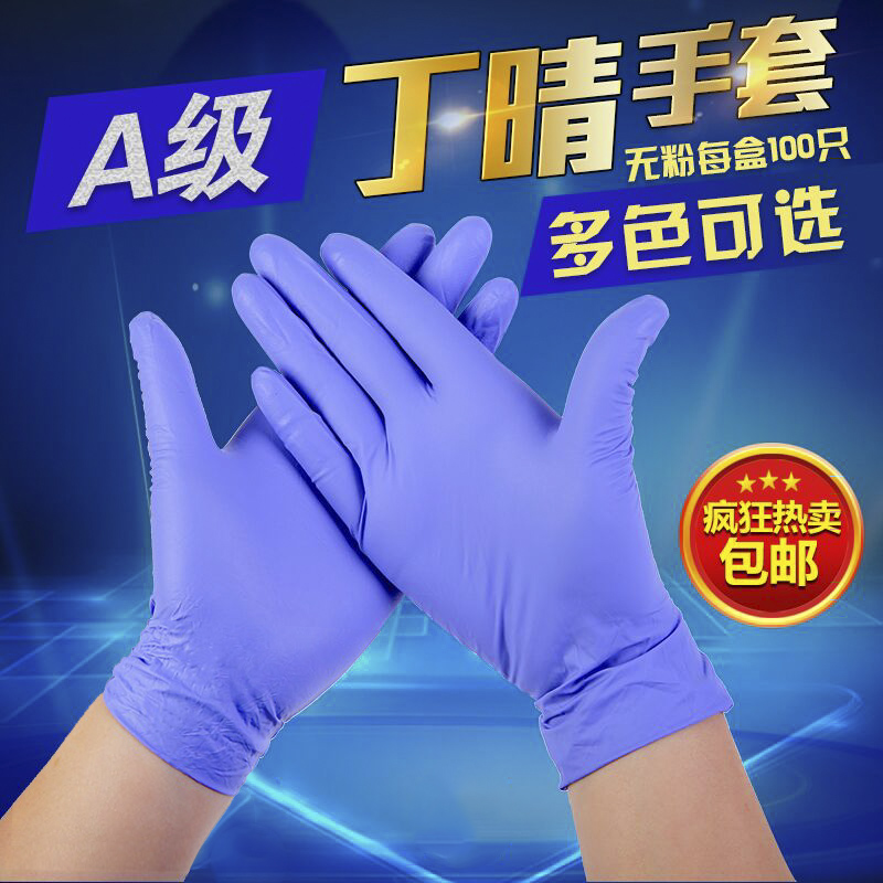 Disposable latex dental beauty PVC catering labor protection nitrile oil proof industrial kitchen household gloves
