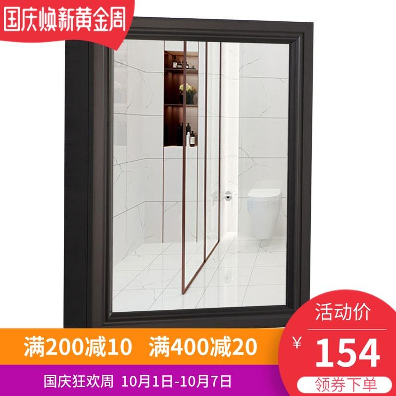 11月01日最新优惠太空铝合金单门小户型洗手间吊柜