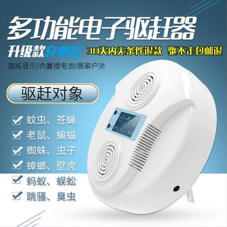 Электрические ловушки для комаров Артикул 569900347700