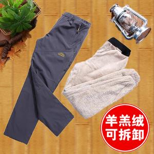 户外冲锋裤男女秋冬季加绒加厚可拆卸内胆保暖防风防水大码登山裤