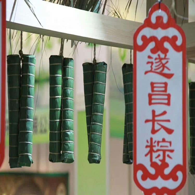 遂昌长粽子 农家的传统手工制做长条粽两根真空包装600克梅干菜粽