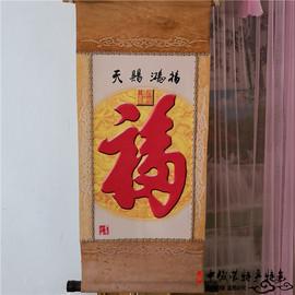蒙古皮画 纯皮手工缝制卷轴画福内蒙古特色工艺品送礼纪念收藏