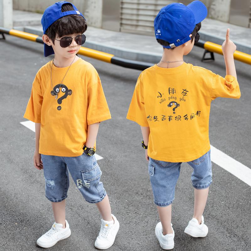 2020 summer half sleeve suit question mark 6 Fashion Boy T-Shirt short sleeve hole jeans childrens middle pants children