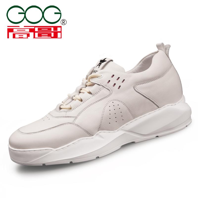 高哥男式内增高轻软牛皮鞋7cm 跑步运动休闲小白鞋XA0819397-2