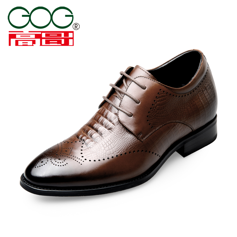Gaoge heightening shoes 99969 mens inner heightening business shoes 6.5cm mens lace up formal shoes