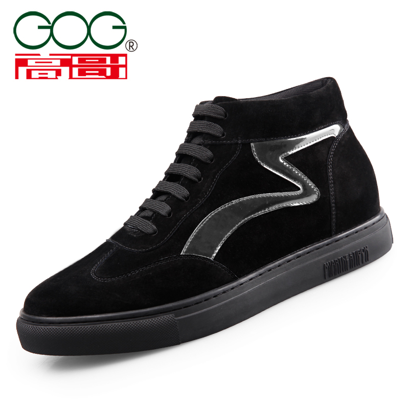 Gao Ge 81881 mens inner elevated board shoes 5.5cm damp outdoor leisure frosted cow leather high top boots