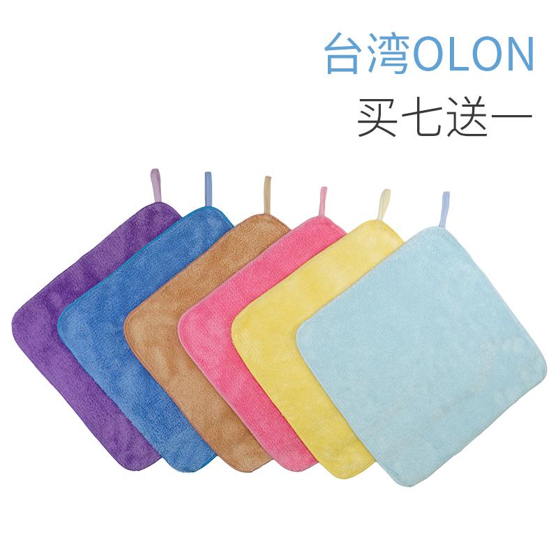 日单四方挂式柔软儿童幼儿园小毛巾
