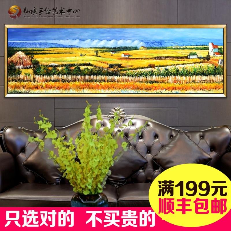定制歐式橫版掛畫純手繪梵高豐收景油畫餐廳客廳黃色調巨幅裝飾畫