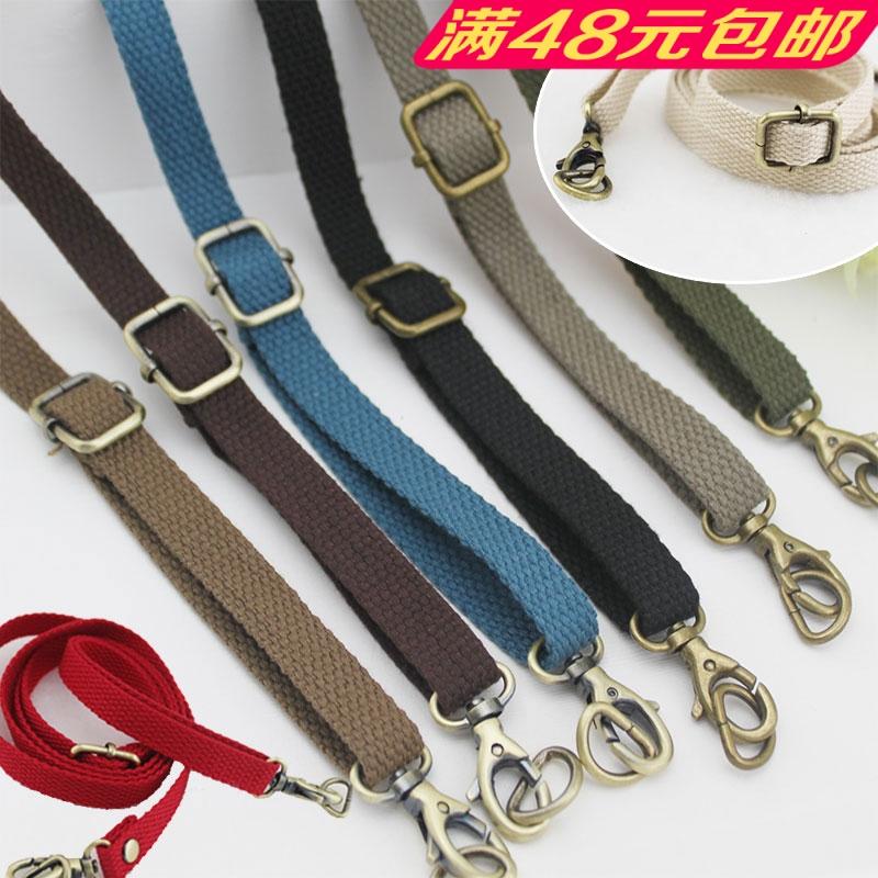 DIY口金包包带子配件12mm宽可调节帆布棉织带斜跨书包带古铜压扣