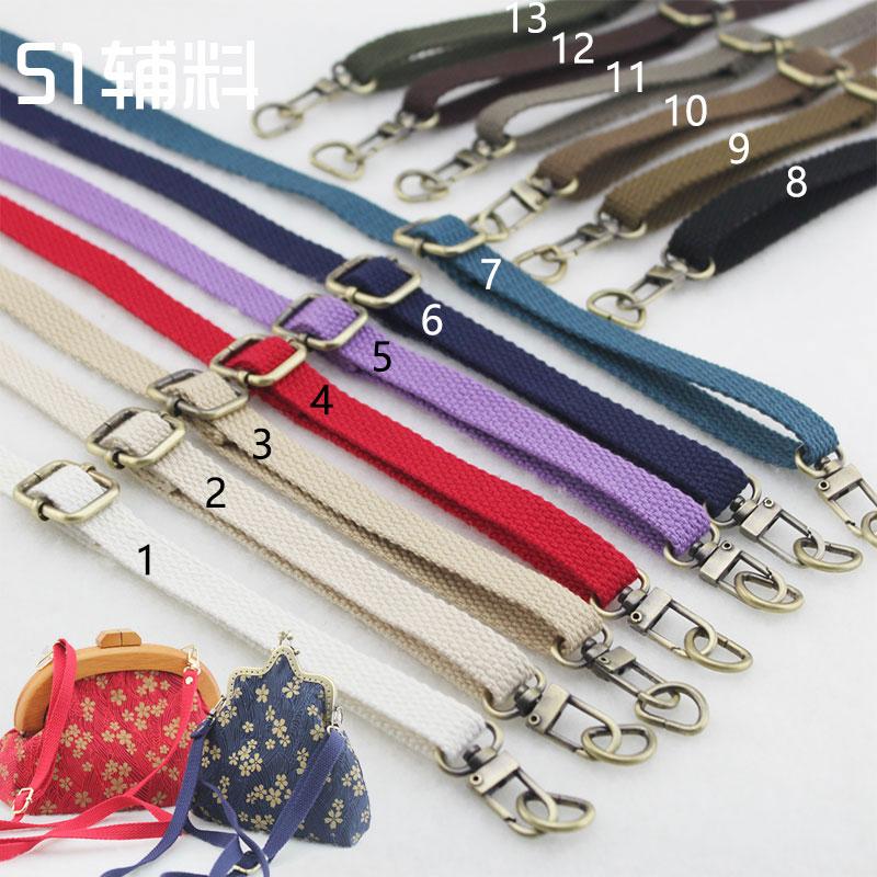 精品12MM可调节布棉织带 斜背书包带金属压扣手工DIY包包配件推荐