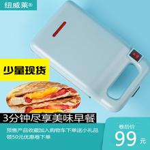 纽威莱三明治机烤面包机早餐机家用吐司帕尼尼机煎牛排机吐司机