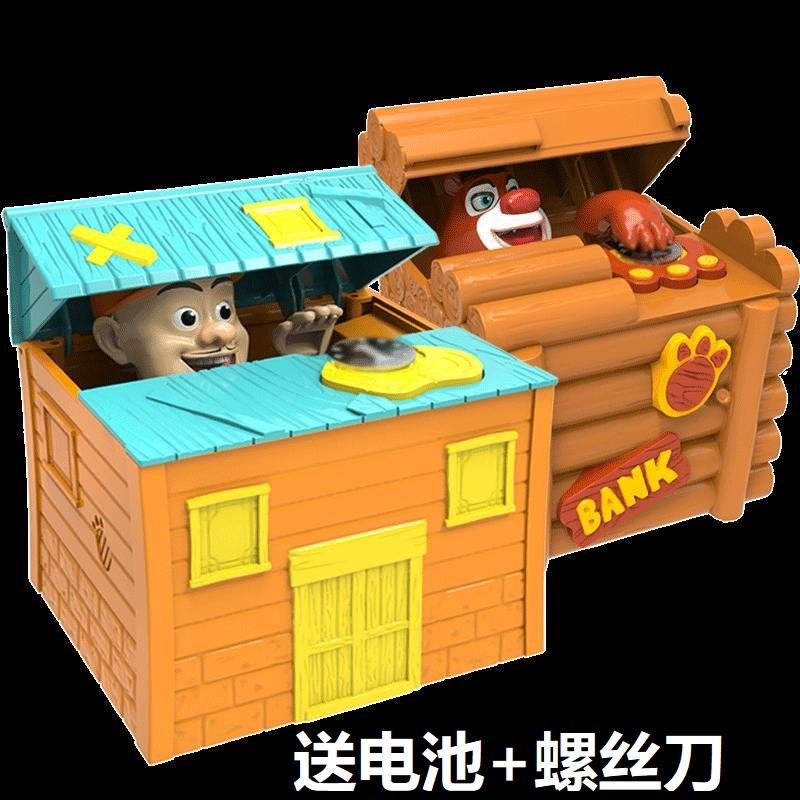 热销92件限时秒杀灵动熊出没熊掌钱庄系列熊大光头强硬币自动存钱罐储蓄罐儿童玩具