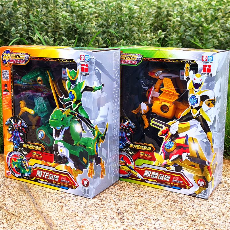 正版神兽金刚4玩具青龙麒麟变形机器人6合体6.5寸机甲大套装男孩