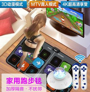 家用跑步毯跳舞机 抖音同款 4K电视高清体感游戏机 无线双人跳舞毯