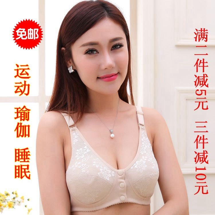 Tingyou cotton non steel ring girl underwear middle-aged and elderly humanistic bra front buckle mothers feeding clothes shoulder strap