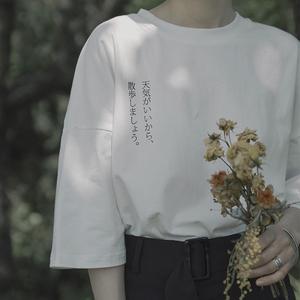 散步白色日系少女风圆领落肩t恤