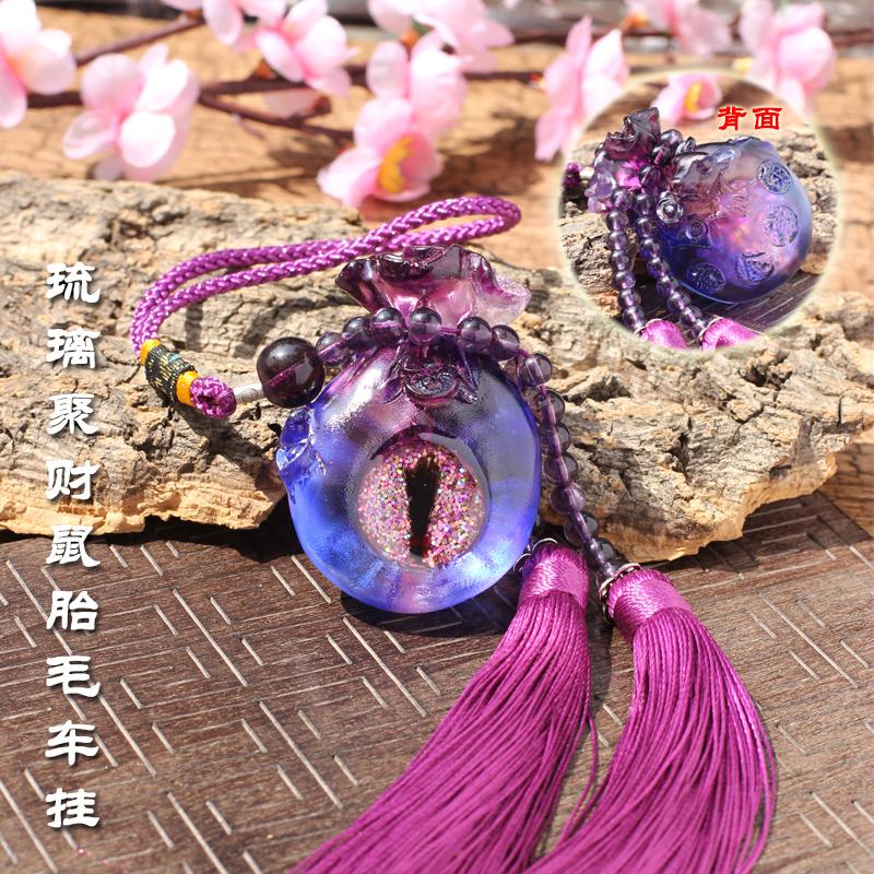 Детские сувениры Артикул 545735496916