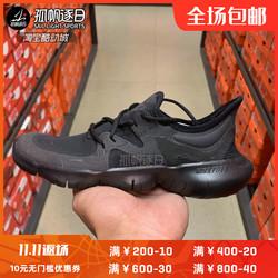 NIKE耐克FREE RN 5.0 赤足女子轻便运动文化休闲鞋AQ1316-006 003