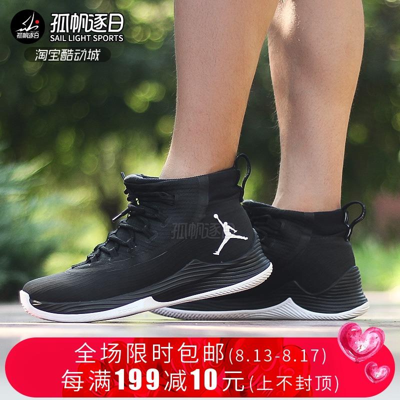 孤帆逐日 AIR JORDAN巴特勒2代男子实战篮球鞋 914479-402 010