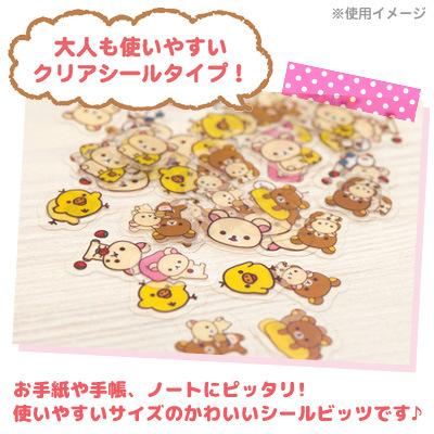 (现货)日本正版 轻松熊 墙角生物 靴下猫 小贴纸 贴画 装饰 DIY
