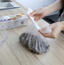 e洁厨房背心式冰箱水果食品保鲜袋子一次性加厚食品袋密封袋加厚