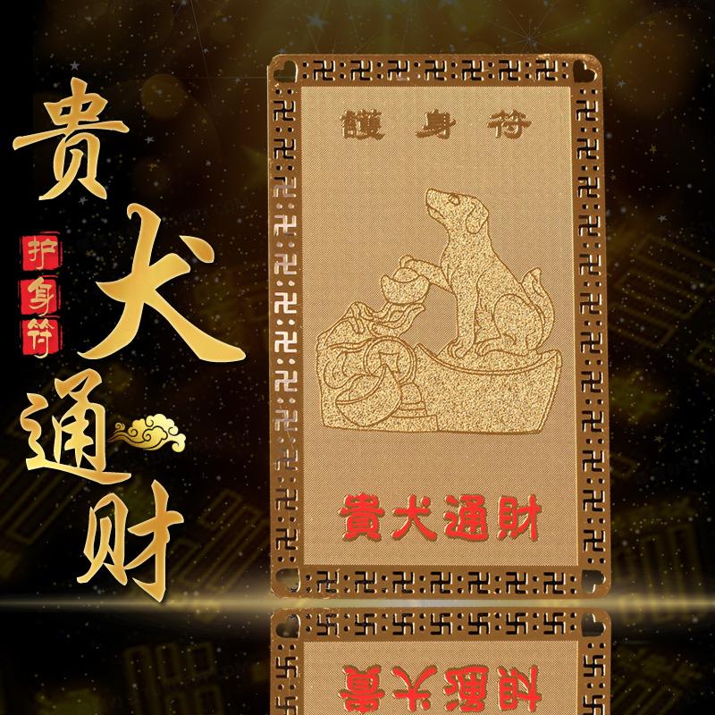 Китайские обереги Артикул 632088281554
