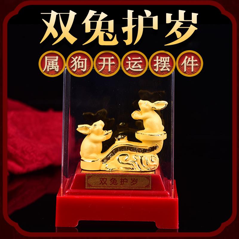 Китайские обереги Артикул 609032270270